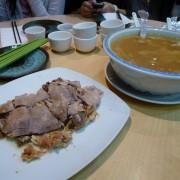 布袋雞炖湯