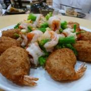 肉湛蝦球拼芋茸盞