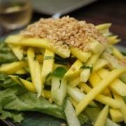 泰式芒果沙拉
