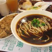 香酥雞扒麵配牛肉湯