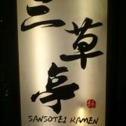 Sanotei Ramen