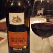 2005 Tempranillo Reserva Gonzalo De Berceo Rioja
