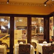 Dinning Area II