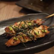 Wasabi Yaki: Chicken Thigh w/ Fresh Wasabi & Seaweed
