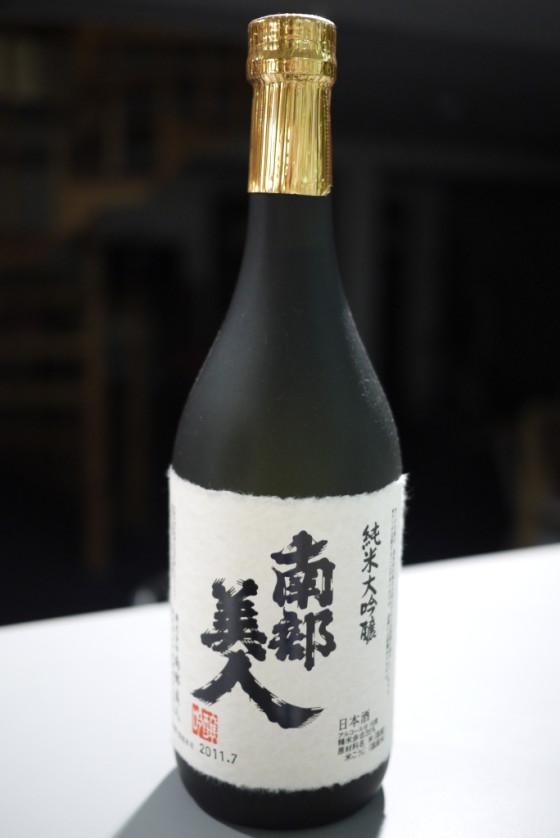 Nanbubijin Junmai Daiginjo