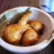 Chicken Wing Dumplings