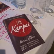 Kampai ~ Festival of Sake