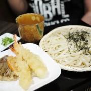 Shrimp Tempura Cold Udon