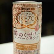 IKEZO Peach Sparkling Jelly Sake